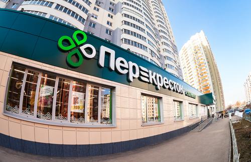 В столицеРФ открылся 8500 русский магазин ритейлера X5 Retail Group