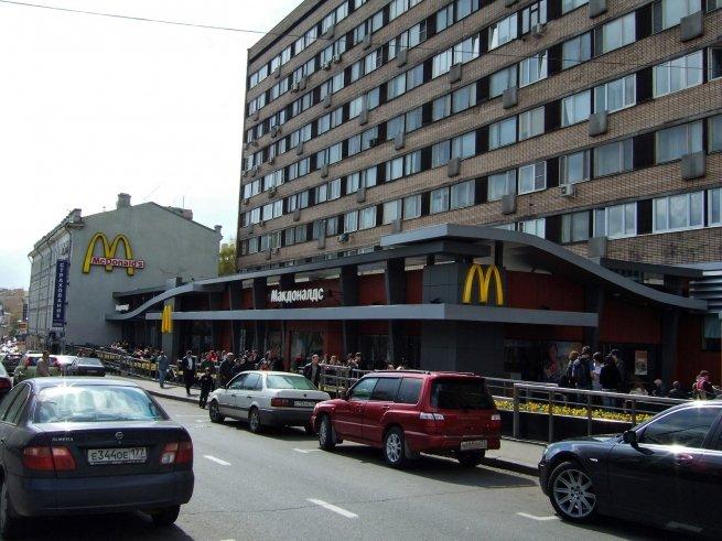 В Москве временно закрыт самый первый «Макдональдс»