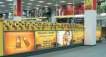 Цены на технику в московских магазинах начали снижаться