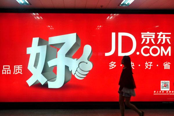 Второй по величине китайский интернет-ритейлер JD.com выходит на российский рынок