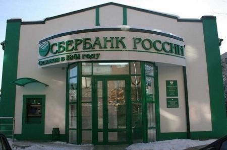 Источники подтвердили, что Сбербанк временно приостановил кредитование