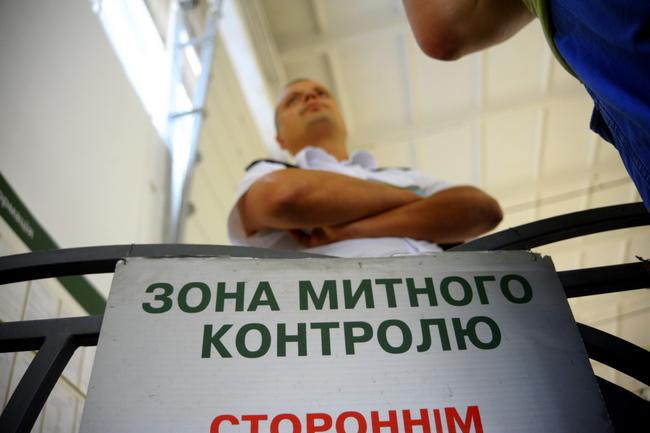 Россия установила срок введения пошлин для украинских товаров