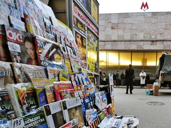 Часть киосков в центре Москвы отдадут предпринимателям бесплатно