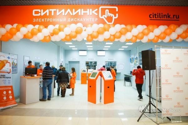«Ситилинк» открывает новый магазин в Москве