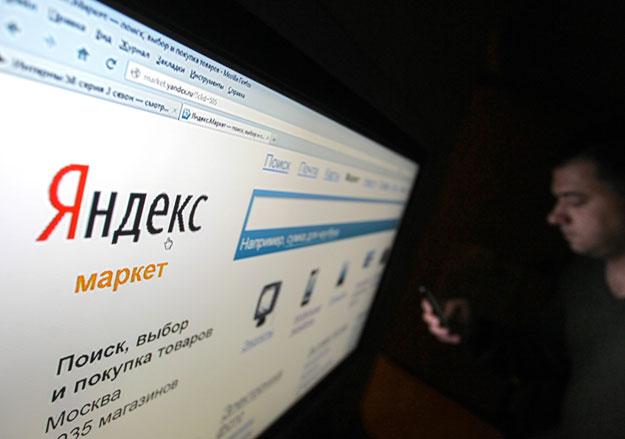 «Яндекс.Маркет» с сентября будет сам продавать технику и электронику