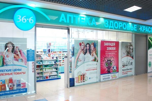 ГК «Регион» приобрела акции аптечной сети «36,6»