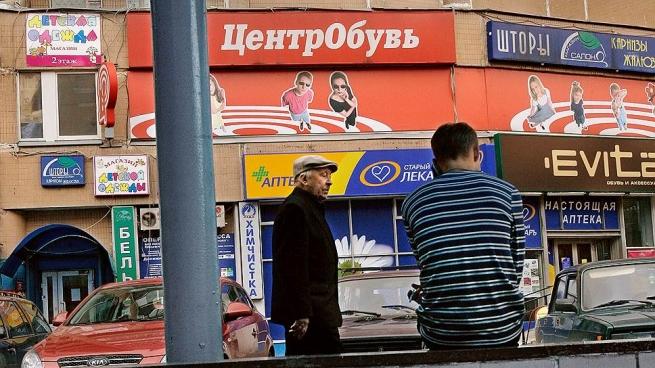 """Крупнейшего российского ритейлера обуви """"Центробувь"""" хотят обанкротить"""