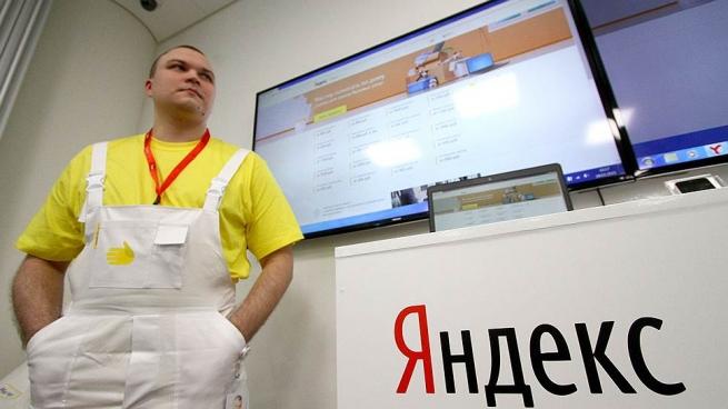 Украинский «Яндекс.Маркет» из-за кризиса в стране отменил систему платы за клик