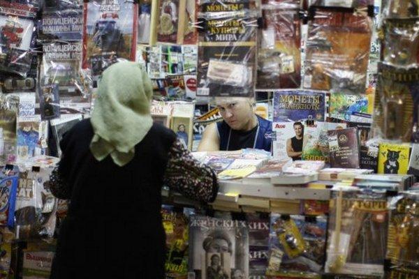 Право торговли в 24 киосках у станций метро в Москве выставили на аукцион