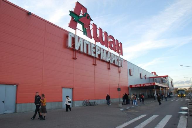 "FMCG-дайджест: экспорт Auchan за границу и экспансия ""Фасоли"""