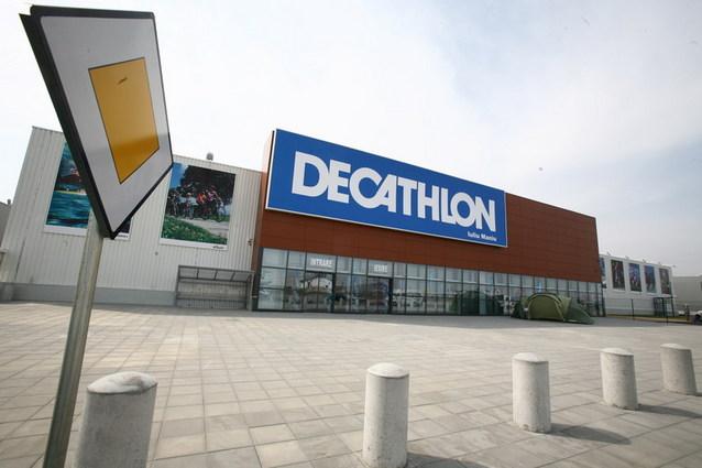 «Декатлон» построит гипермаркет в Красноярске