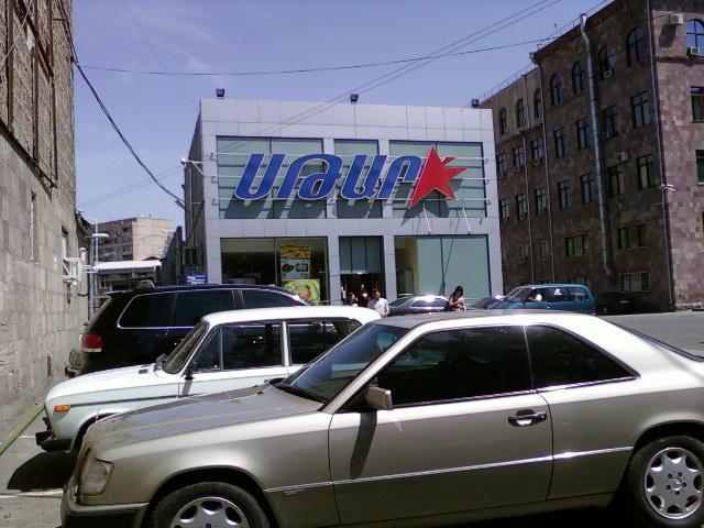Армянская розничная сеть Star признана банкротом