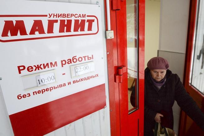 """Россельхознадзор может начать тотальную проверку магазинов """"Магнит"""" вслед за """"Ашаном"""""""