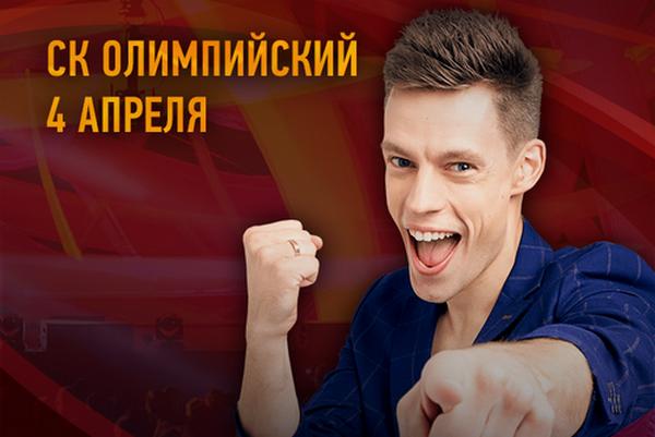 Юрий Дудь выступит на бизнес-форуме АМОКОНФ