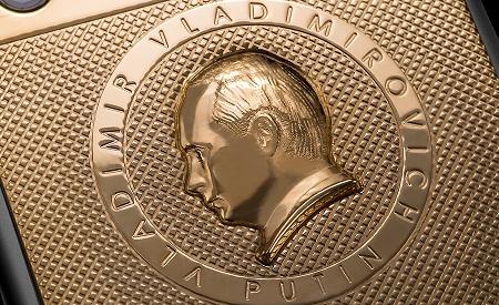 Золотые iPhone с портретом Путина сняли с производства