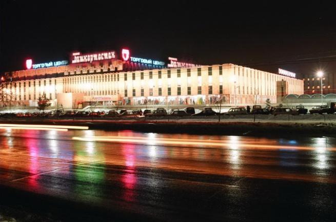 Пункт назначения — Уфа