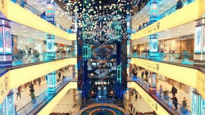 Москва Торговый Центр Европейский Фото 7c32de3a7dc