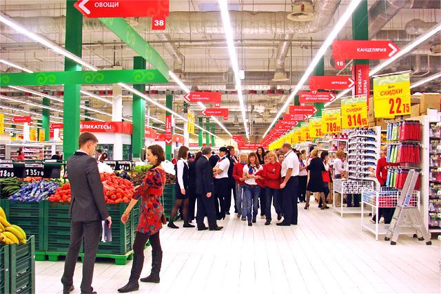 «Ашан» оштрафовали на 2 млн руб. за дискриминацию производителя майонеза