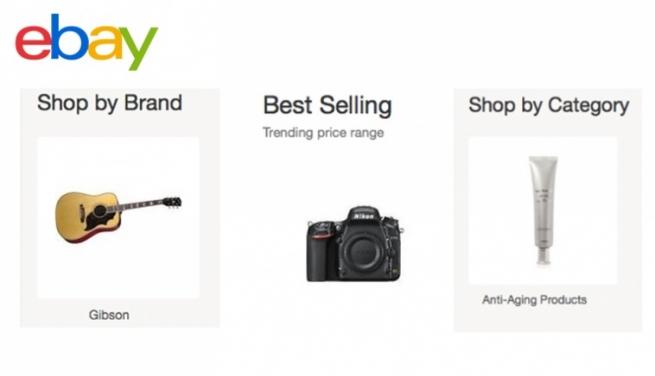 eBay упрощает поиск товара на своем сайте