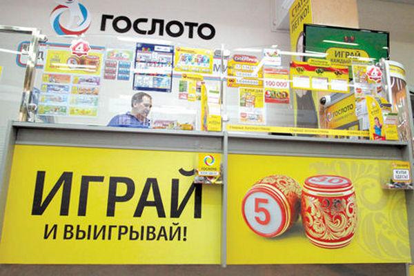 Идея лотерейного бизнеса новые простые бизнес идеи