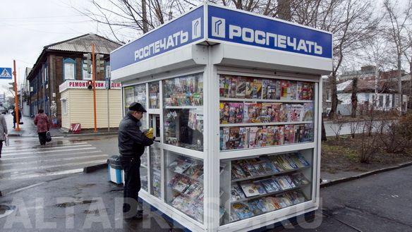 Газетные киоски освободят от налогов