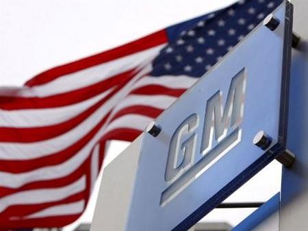 General Motors планирует ликвидировать производство в Канаде