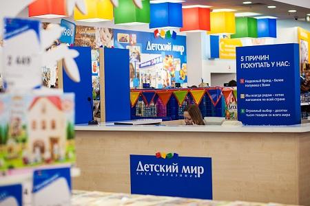 «Детский мир» открыл третий магазин в Архангельске