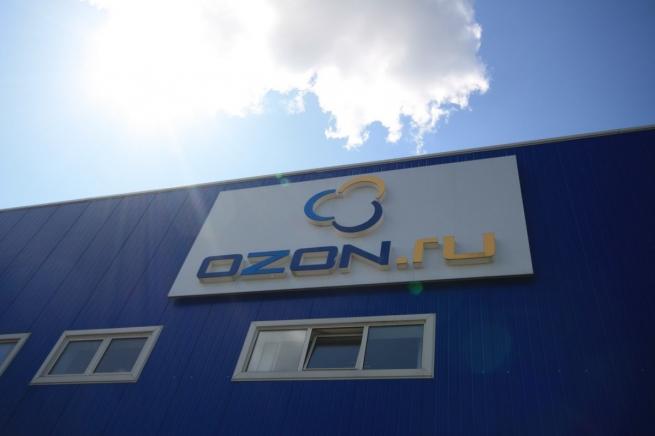 В 2015 году чистый убыток Ozon сократился на 36%
