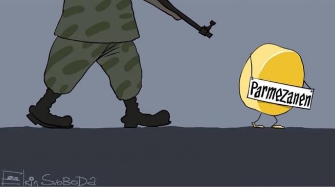 Утренний дайджест новостей: казаки отправились за санкционкой