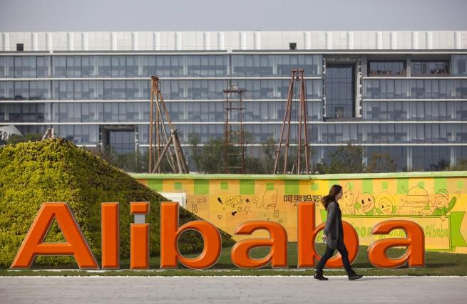 Alibaba планирует увеличить число клиентов до 2 миллиардов
