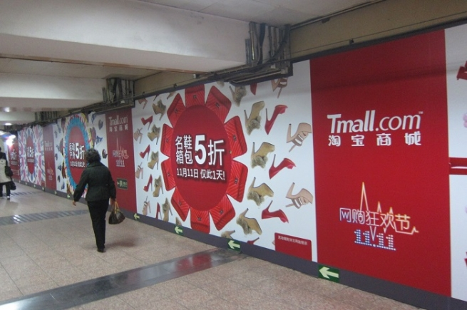 Metro открывает интернет-магазин на площадке Alibaba