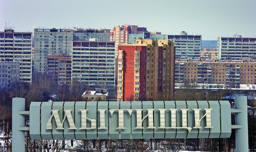 Финны построят торговый центр в Мытищах
