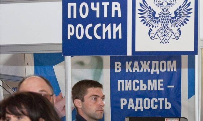 «Почта России» начнёт централизованную доставку интернет-посылок