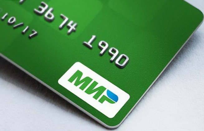 «Фотосклад.ру» поддержал национальную платежную систему «МИР»