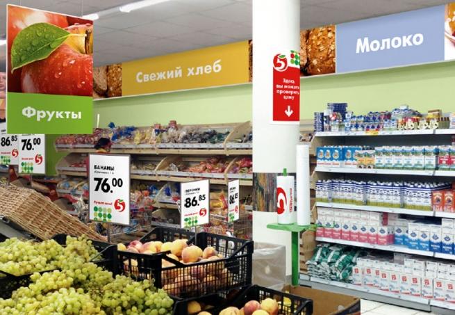 Х5 откроет 77 новых магазинов «Пятерочка» на юге России