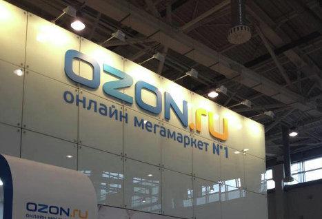 OZON.ru по итогам 2016 года увеличил продажи на 20% - New Retail 37be0f553ee