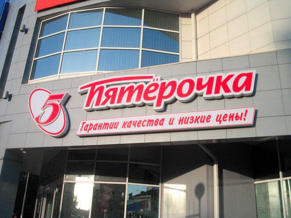 Прокуратура проверила магазины в Санкт-Петербурге