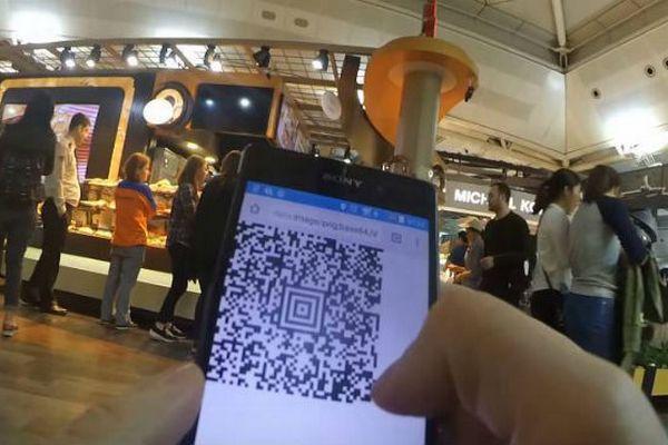 Россияне смогут переводить деньги через мессенджеры, используя QR-кода