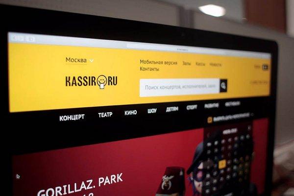 Тинькофф Банк договаривается о покупке доли в «Кассир.ру»