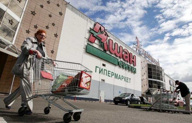 """""""Ашан"""" вложит в развитие бизнеса в России более 17 млрд рублей"""