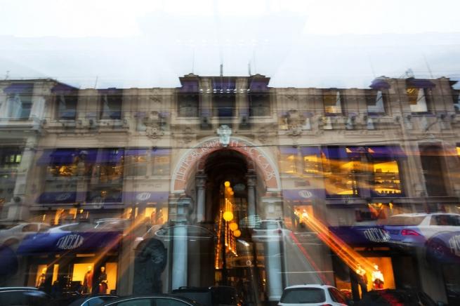 Bosco откроет магазин свадебной одежды