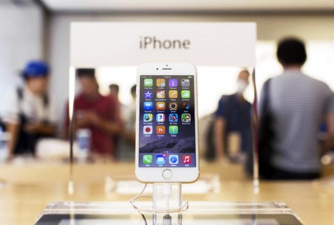Выручка российской дочки Apple в 2017 году превысила 150 млрд рублей