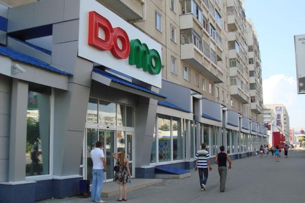 В Барнауле закрылись все магазины DOMO