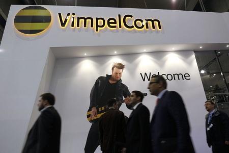 Чистая прибыль Vimpelcom в III квартале снизилась почти на 60%