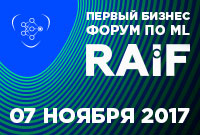 THE RUSSIAN ARTIFICIAL INTELLIGENCE FORUM (RAIF)