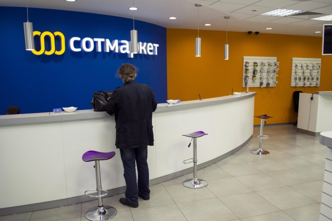 «Сотмаркет» начал сотрудничество с интернет-гипермаркетом «Ютинет.ру»