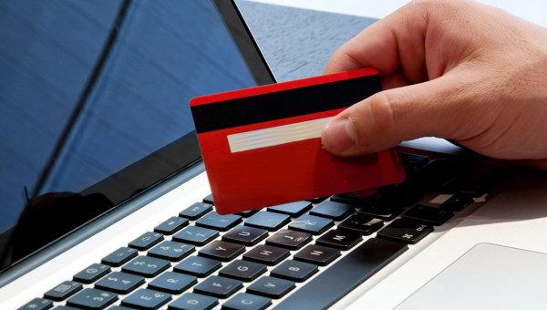 ФТС запускает механизм онлайн-оплаты пошлин на интернет-покупки