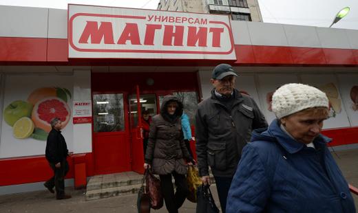 Блокадники собирают деньги на курсы вежливости для «Магнита»