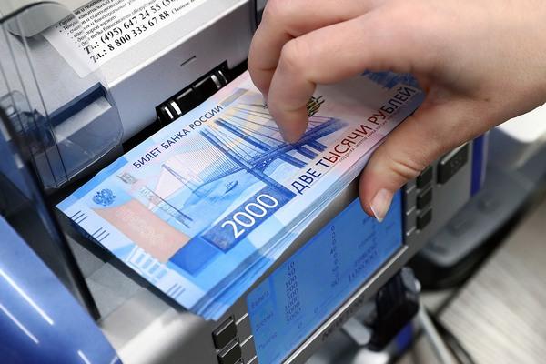 Банкнота в 2000 рублей проиграла в конкурсе IBNS на звание самой красивой купюры
