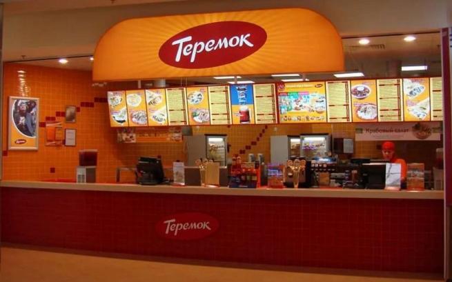 Основатель сети ресторанов «Теремок» опроверг информацию о планах закрыть сеть